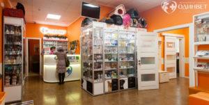 Ветеринарная аптека Одинвет
